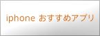 アイコン1.jpg