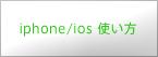 アイコン2.jpg