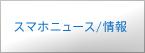 アイコン3.jpg