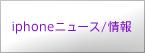 アイコン4.jpg